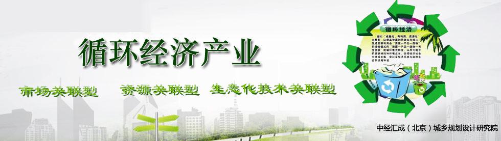 健康产业专题-中国产业规划网