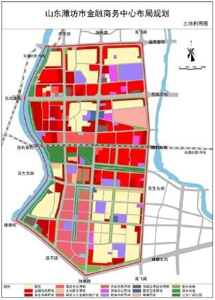 山东潍坊市金融商务区布局规划