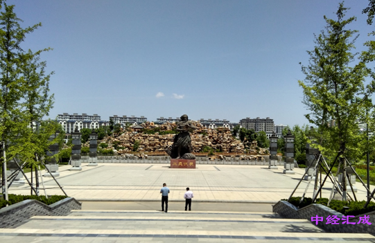 成签约 山东省泗水县健康养老产业发展规划