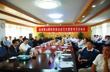 湖北金三峡印务有限公司企业文化战略规划