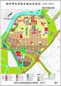 南阳市白河南区域分区规划(2007-2020)
