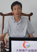 赵显财--中国智慧健康产业联盟副秘书长