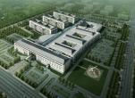 山西大医院规划和设计方案