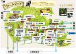 日本农业产业化主题农场——日本MOKUMOKU农场
