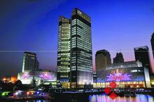 """北京""""十二五""""期间生产性服务业发展规划"""