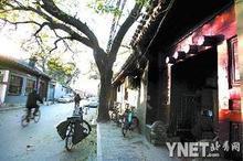 北京历史文化名城保护规划