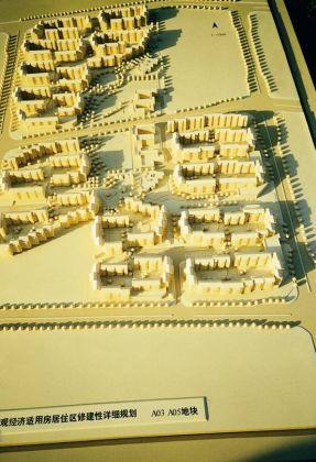 北京回龙观经济适用住房居住区竞赛