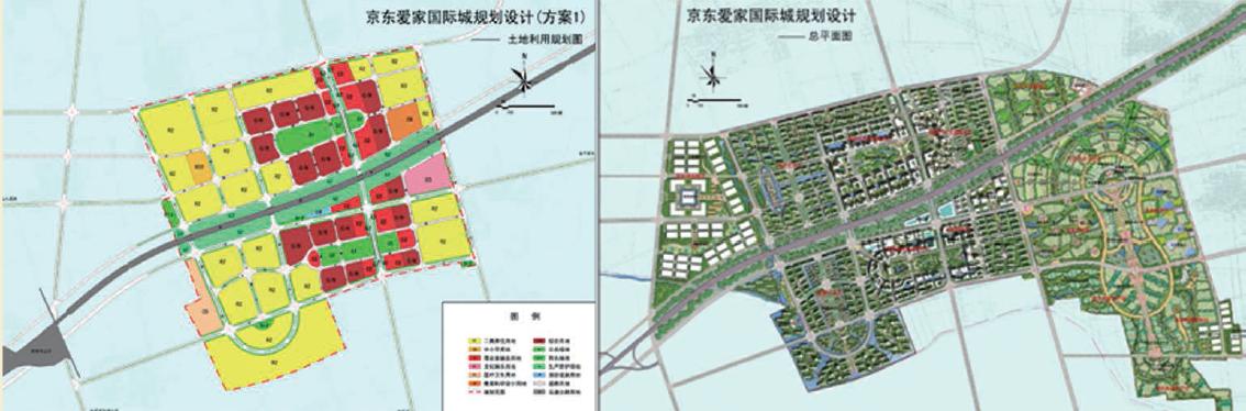 京东爱家国际城发展规划
